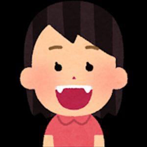 八重歯について