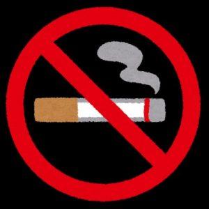 タバコと歯科の関係について 続き